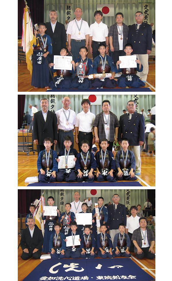 第50回小学校剣道大会
