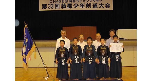 平成18年度蒲郡少年剣道大会