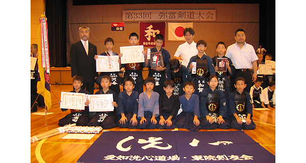 第33回弥富市剣道大会