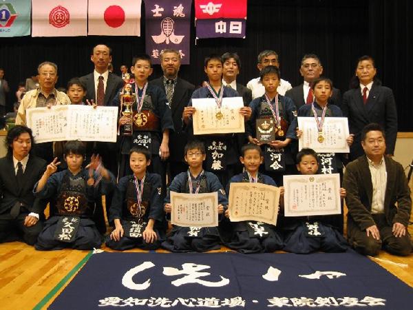 第28回葵剣道大会