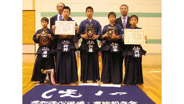 第24回東郷町剣道大会