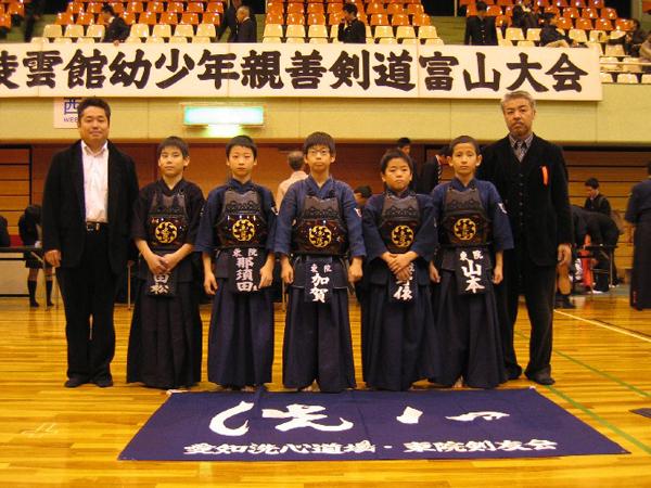 第29回凌雲館幼少年親善剣道富山大会
