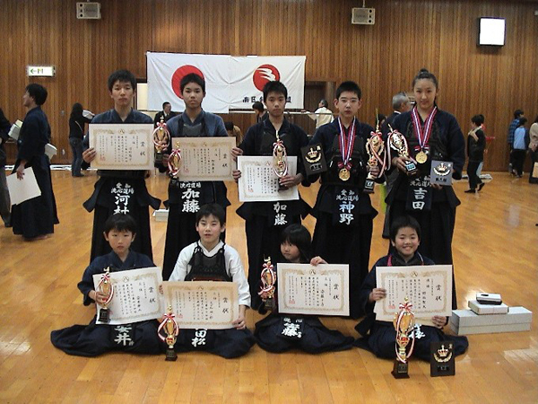 第44回南区剣道大会