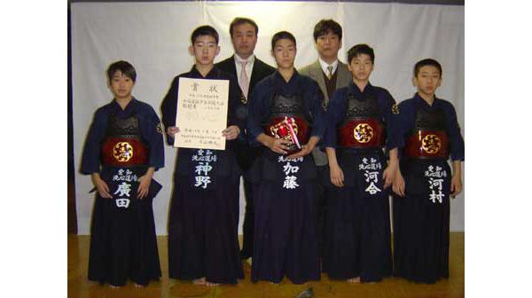 平成19年昇龍旗争奪全国選抜少年剣道大会