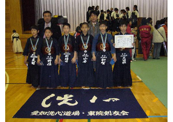 第11回若葉旗少年剣道大会