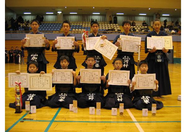 第41回港区剣道大会