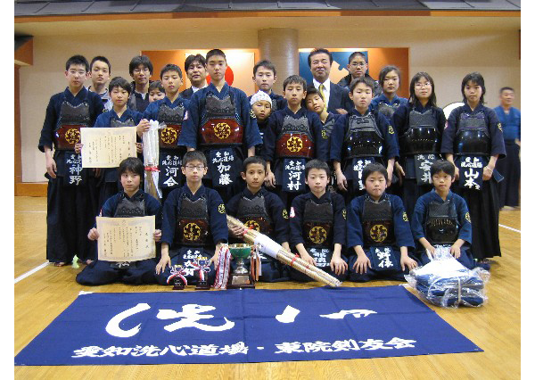 第14回NTTグループ東海少年剣道大会