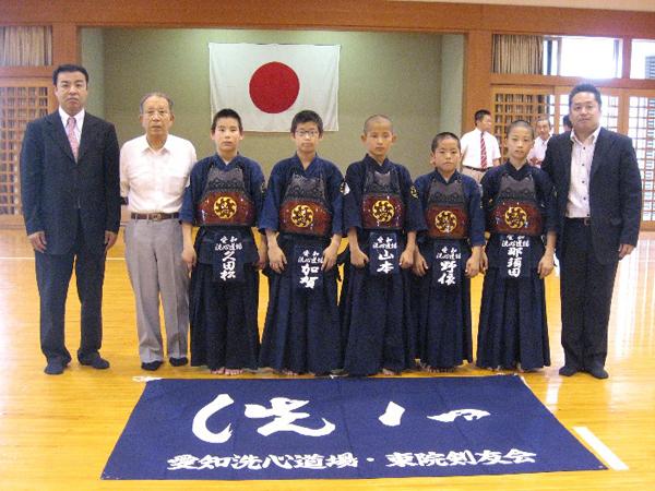 第2回全国都道府県対抗少年剣道優勝大会愛知県予選