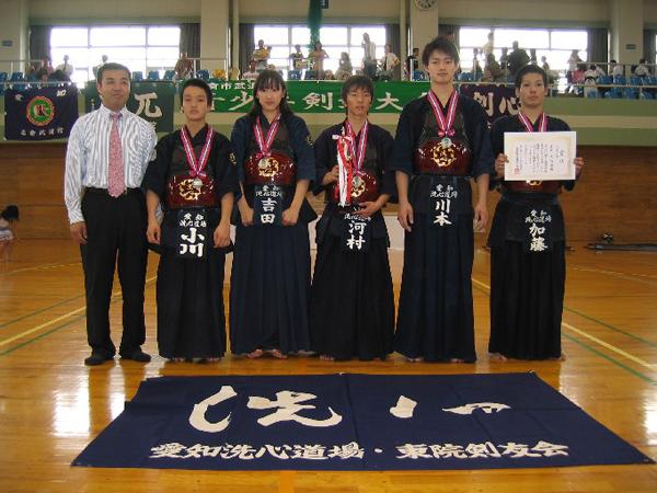 第12回岩倉青少年剣道大会