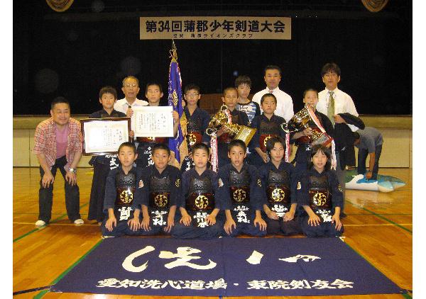 第34回蒲郡少年剣道大会