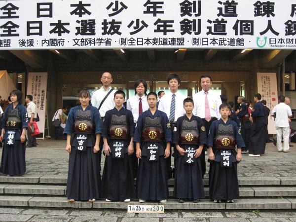 第42回全日本少年剣道錬成大会・中学生の部