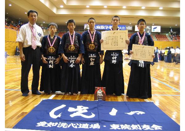 第29回大麻旗争奪剣道大会・中学生大会