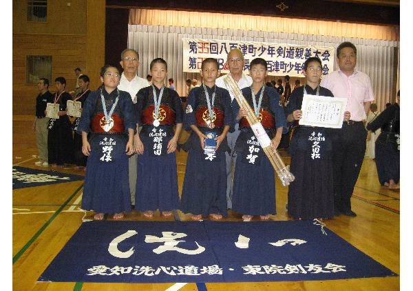 第35回八百津町少年剣道親善大会