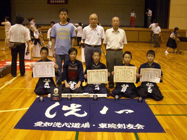 第34回弥富市剣道大会