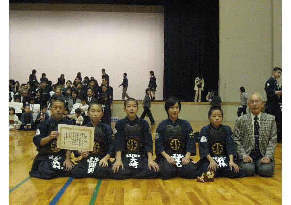 第29回葵剣道大会