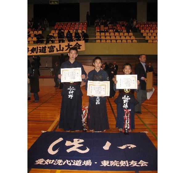 第30回凌雲館幼少年親善剣道富山大会