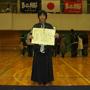 嘉章旗争奪第25回武徳館少年剣道大会