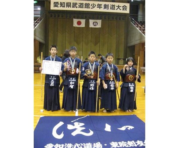 第15回愛知県武道館少年剣道大会