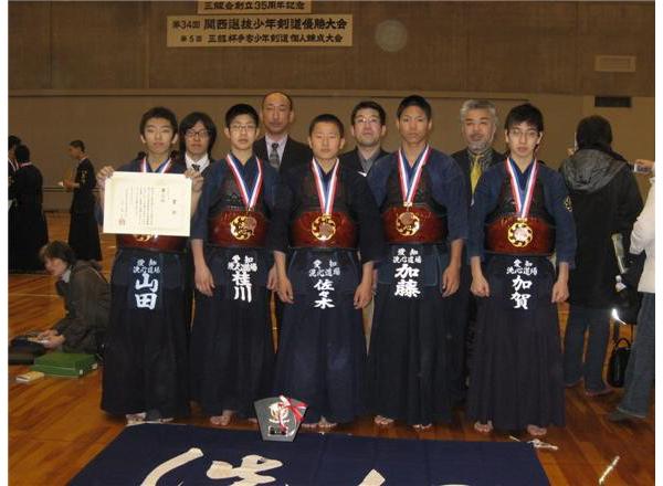 第34回関西選抜少年剣道優勝大会