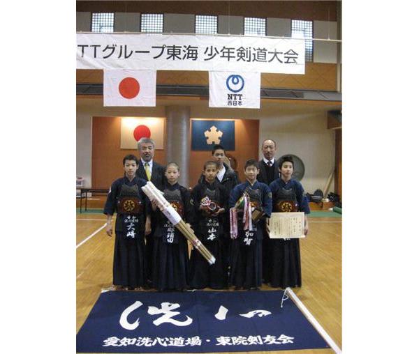 NTTグループ東海少年剣道大会