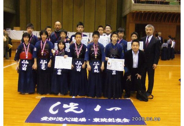 第25回愛知県少年剣道個人選手権大会 / 第26回愛知県小中学生女子個人選手権大会