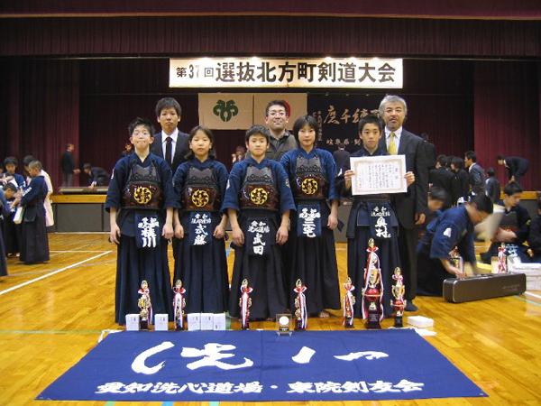 第37回選抜北方町剣道大会