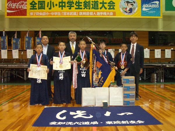 第12回剣聖宮本武蔵顕彰全国小・中学生剣道大会