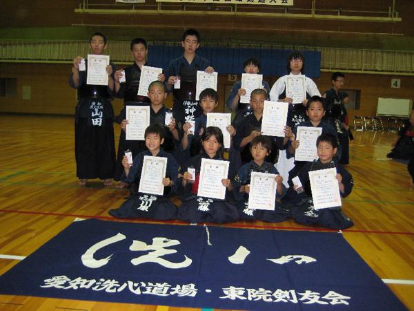 第15回中区剣道大会
