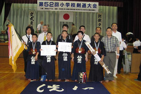 第52回小学校剣道大会
