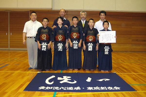 第3回全国都道府県対抗少年剣道大会県予選