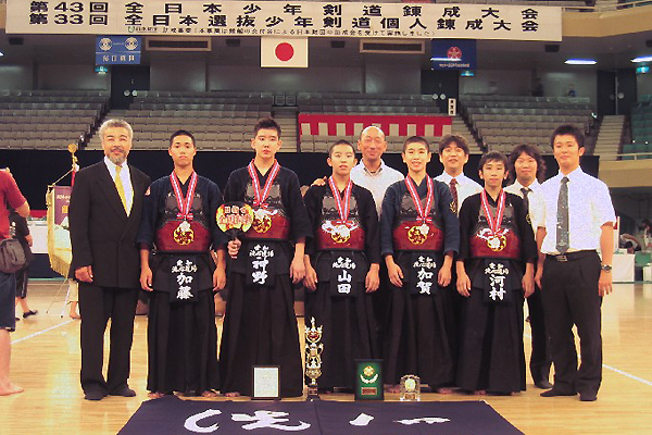 第43回全日本少年剣道錬成大会