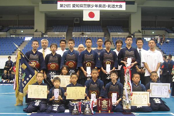 第21回愛知県警察少年剣道大会
