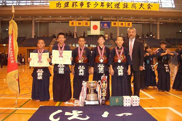 平成20年度愛知県剣道道場連盟「近藤杯」剣道大会