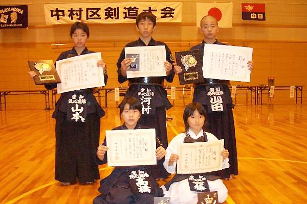 第20回中村区剣道大会