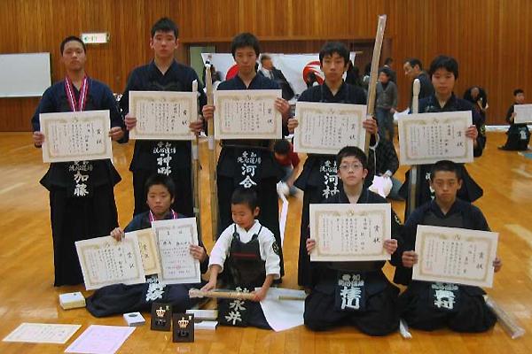 第46回南区剣道大会