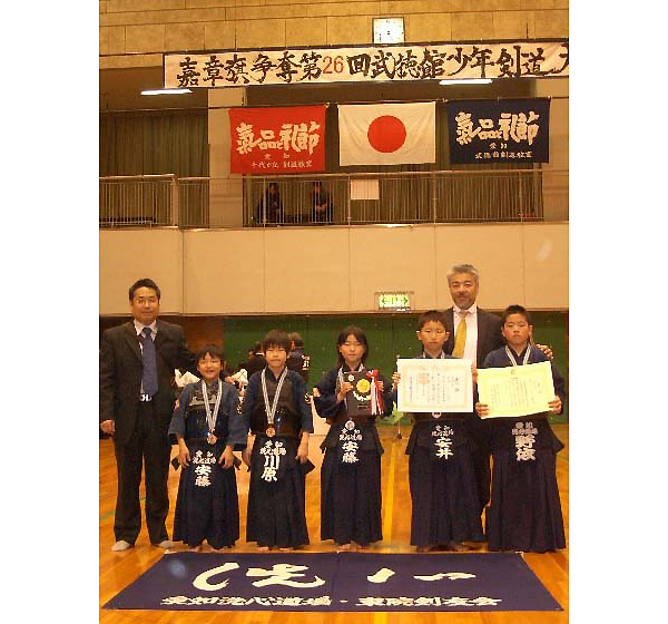 第26回嘉章旗争奪武徳館少年剣道大会