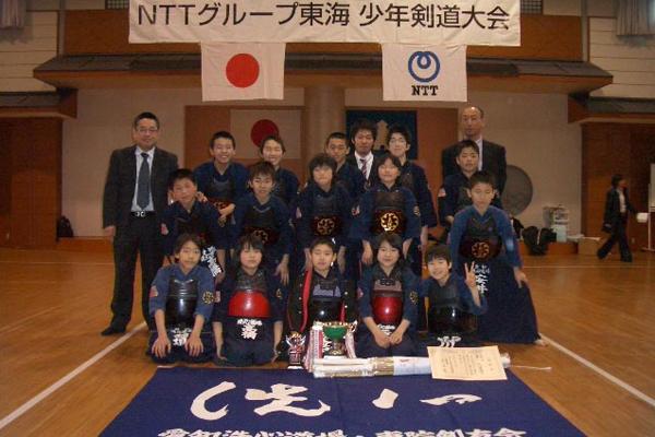 第16回NTTグループ東海少年剣道大会