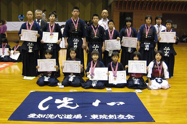 第26回愛知県少年剣道個人選手権大会・第27回愛知県小・中学生女子剣道選手権大会