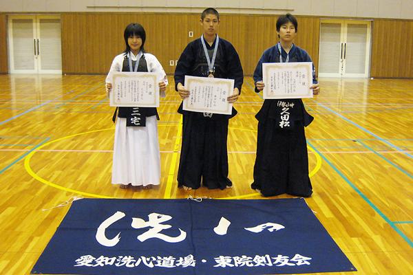 第6回名古屋市剣道選手権大会・中学生