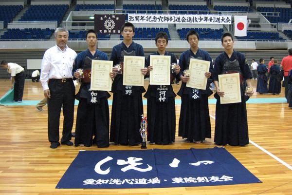35周年記念穴師剣道会選抜少年剣道大会 中学生の部 洗心道場チーム
