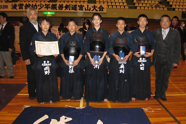 第32回凌雲館幼少年親善剣道富山大会