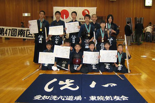 第47回南区剣道大会
