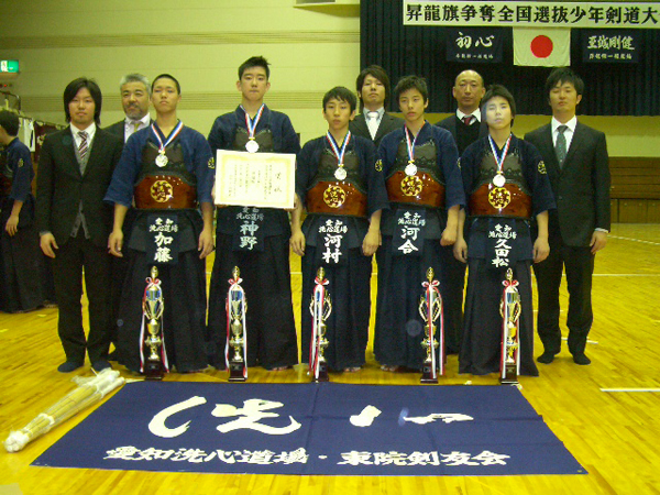 平成21年昇龍旗争奪全国選抜少年剣道大会