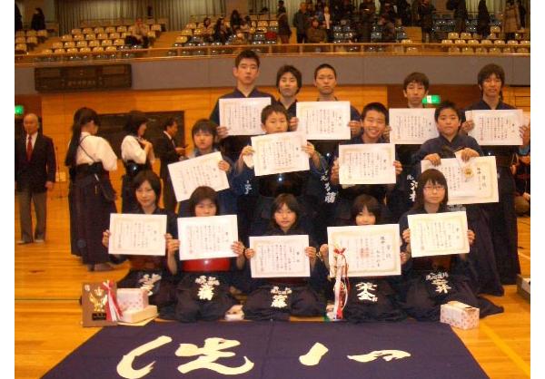 第43回港区剣道大会