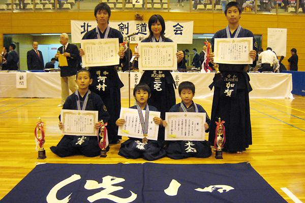 第23回北区剣道大会