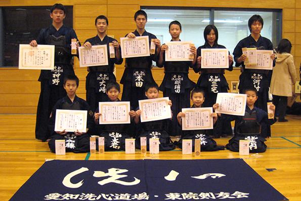 第44回港区剣道大会