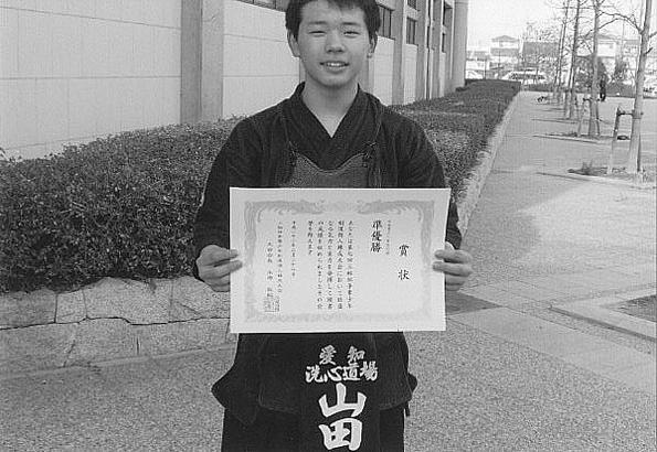 第7回三劔杯争奪少年剣道個人錬成大会