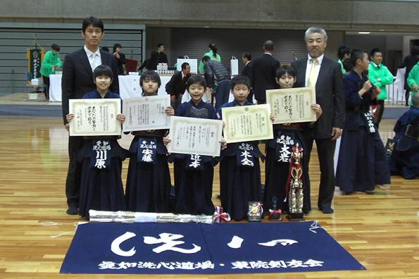砂山少年剣友会創立35周年記念 吉宗杯争奪全国選抜少年剣道錬成大会