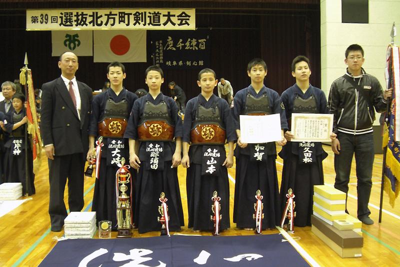 第39回選抜北方町剣道大会