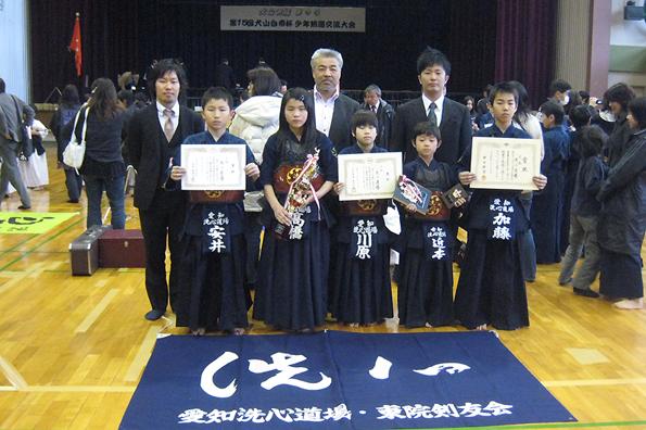 第15回犬山白帝杯少年剣道交流大会